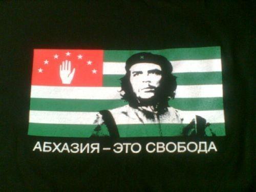 Абхазия картинки приколы, днем